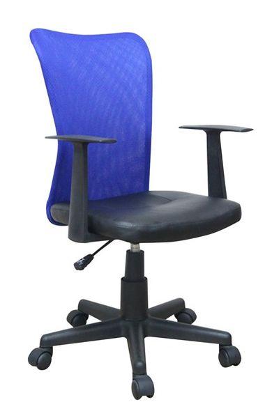 OF-0803 karfás gyerek forgószék, kék hálós támla és fekete textilbőr ülés